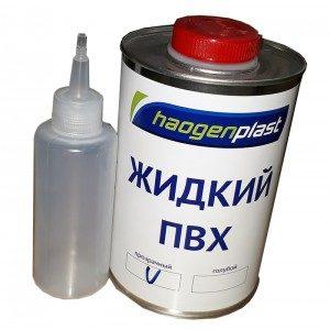 Жидкий ПВХ «Haogenplast» 1л, бесцветный (комплект банка +аппликатор на 100 мл)