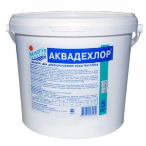 Аквадехлор (ведро 5 кг)